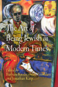 The Art of Being Jewish in Modern Times Cover