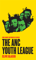 The ANC Youth League Cover