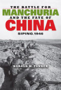 The Battle for Manchuria and the Fate of China Cover