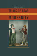 Trials of Arab Modernity cover
