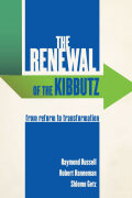 The Renewal of the Kibbutz