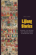 Lijiang Stories cover