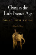 China in the Early Bronze Age Cover