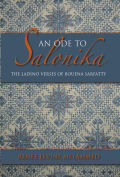 An Ode to Salonika Cover