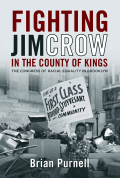 Fighting Jim Crow in the County of Kings cover