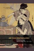An Edo Anthology Cover