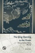 The Qing Opening to the Ocean Cover