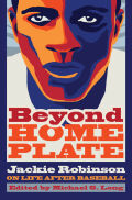 Beyond Home Plate Cover