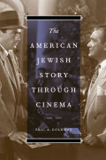 The American Jewish Story through Cinema Cover