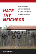 Hate Thy Neighbor cover