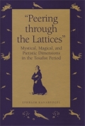 """Peering Through the Lattices"": Mystical, Magical, and Pietistic Dimensions in the Tosafist Period"