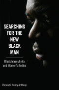 Searching for the New Black Man cover