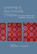 Learning to See Invisible Children Cover