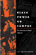Black Power on Campus Cover