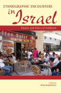 Ethnographic Encounters in Israel Cover