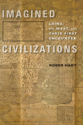 Imagined Civilizations Cover