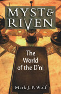 Myst and Riven Cover