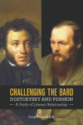 Challenging the Bard Cover