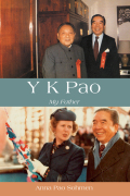 Y. K. Pao Cover