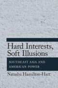 Hard Interests, Soft Illusions Cover