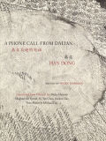 A Phone Call From Dalian cover