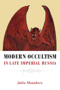 Modern Occultism in Late Imperial Russia cover