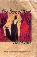 The Book of Want Cover