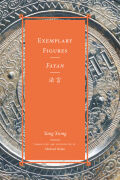 Exemplary Figures / Fayan cover