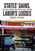 States' Gains, Labor's Losses