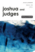 Joshua and Judges Cover