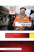 Postcommunism from Within