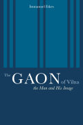 The Gaon of Vilna cover