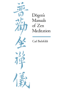 Dogen's Manuals of Zen Meditation Cover