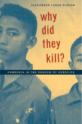 Why Did They Kill? Cover