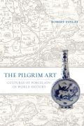 The Pilgrim Art Cover