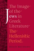 The Image of the Jews in Greek Literature Cover