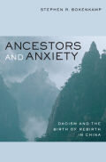 Ancestors and Anxiety Cover