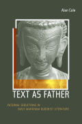 Text as Father Cover