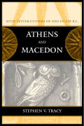 Athens and Macedon Cover