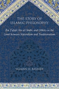 Story of Islamic Philosophy, The
