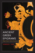 Ancient Greek Epigrams Cover