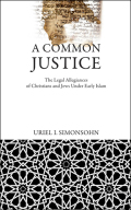 A Common Justice Cover