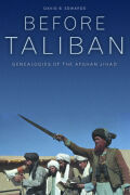 Before Taliban Cover