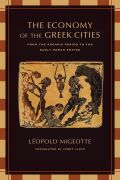 The Economy of the Greek Cities Cover