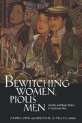Bewitching Women, Pious Men Cover