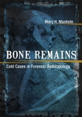 Bone Remains Cover