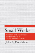Small Works cover