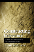 Constructing Grievance Cover