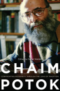 Chaim Potok Cover