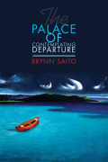 The Palace of Contemplating Departure Cover